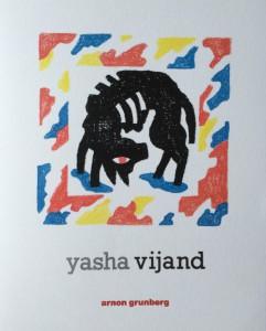 Grunberg-Yasha-2-624x774