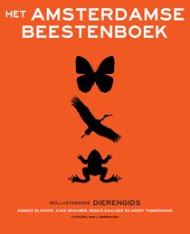 amsterdamse beestenboek